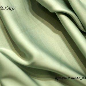 Швейная ткань армани шелк цвет оливковый