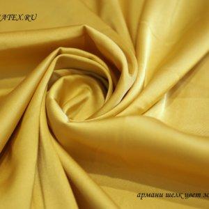 Швейная ткань армани шелк цвет золото