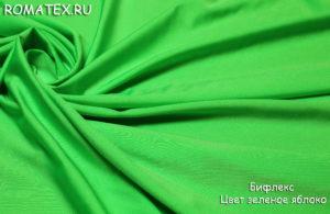 Ткань для купальника бифлекс цвет зелёное яблоко