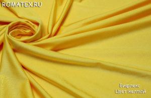 Корейская ткань бифлекс цвет жёлтый