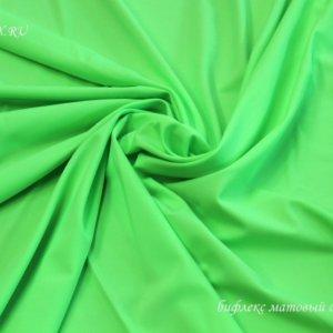 Ткань бифлекс матовый цвет салатовый
