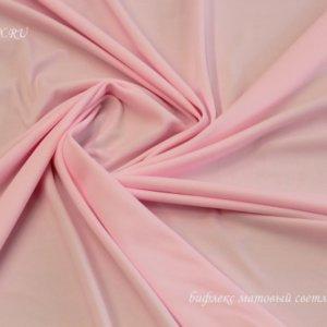 Ткань бифлекс матовый светло-розовый