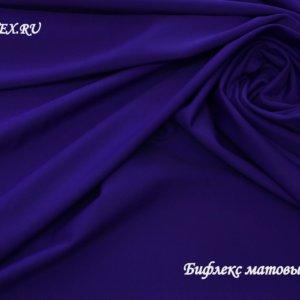 Ткань бифлекс матовый цвет васильковый