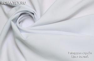 Ткань для шитья габардин цвет белый