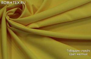 Ткань для шитья габардин цвет жёлтый