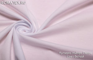 Ткань кулирка лайкра пенье цвет белый