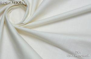 Ткань для пиджака лен молочный