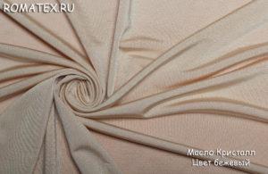 Ткань для пиджака масло кристалл цвет бежевый