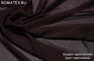 Ткань пляжная шифон однотонный цвет коричневый