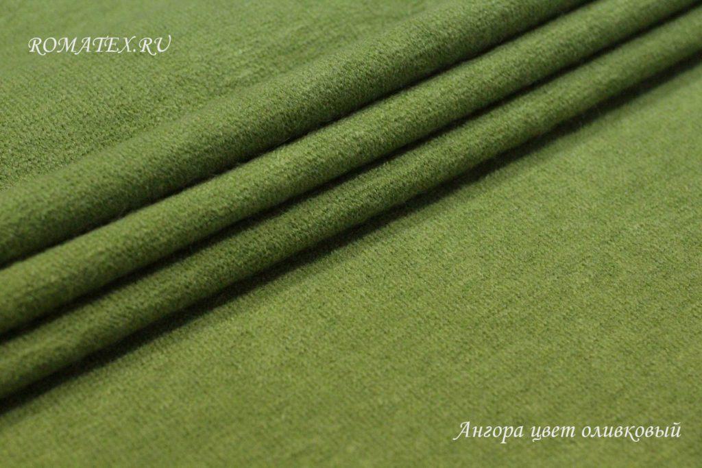 Ткань ангора цвет оливковый
