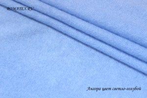 Швейная ткань ангора цвет светло-голубой
