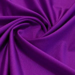 Ткань бифлекс цвет светло-фиолетовый