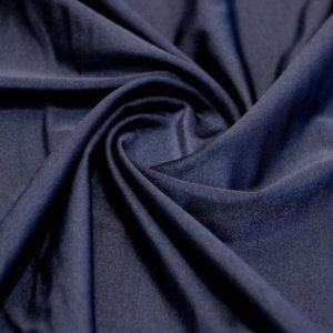 Спортивный  бифлекс цвет тёмно-синий