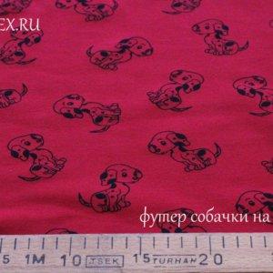 Ткань футер собачки на красном