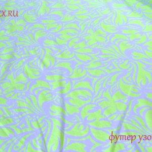 Ткань футер узор неоновый