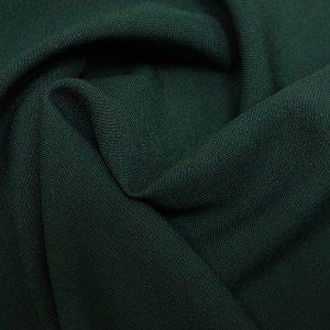 Ткань габардин цвет тёмно-зелёный