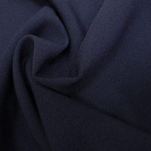 Ткань габардин стрейч цвет тёмно-синий
