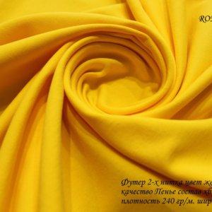 Ткань футер 2-х нитка петля цвет жёлтый