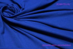 Ткань кулирка лайкра пенье цвет васильковый