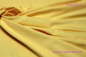 Ткань кулирка лайкра пенье цвет желтый