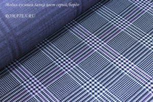 Ткань модал гусиная лапка цвет серо-синий