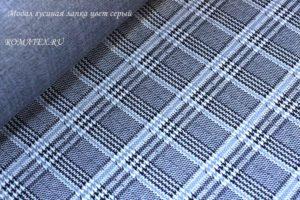 Для лоскутного шитья модал гусиная лапка цвет серый