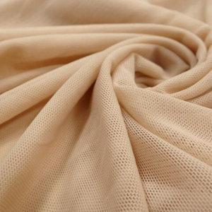 Ткань сетка трикотажная цвет телесный