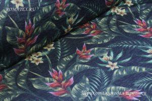 Ткань модал тропики
