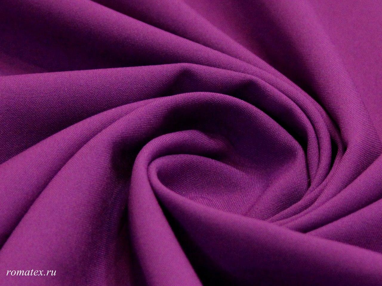 Ткань габардин цвет лиловый