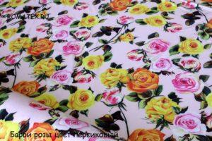Ткань для пиджака барби принт розы