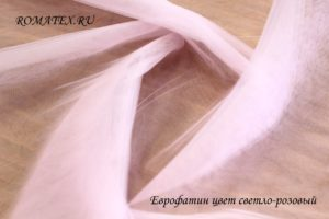 Ткань еврофатин цвет светло-розовый