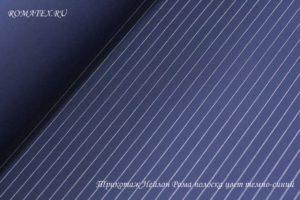 Ткань нейлон рома полоска цвет темно-синий