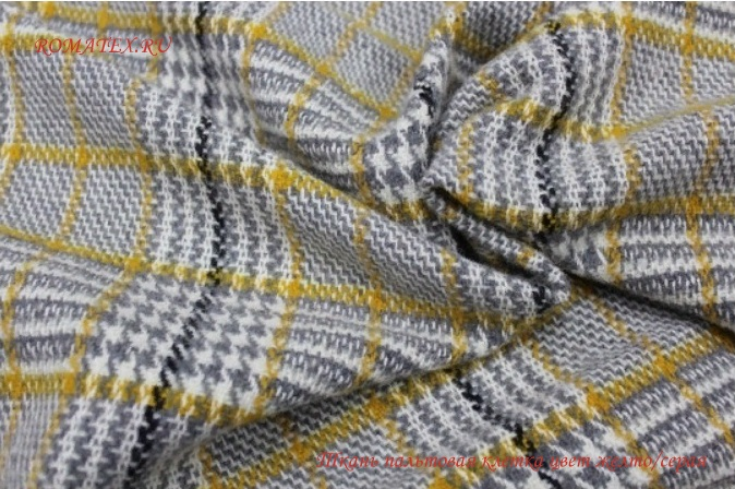 Ткань ткань пальтовая клетка цвет желто-серый