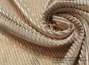 Ткань курточная голограмма плиссе цвет пудровый