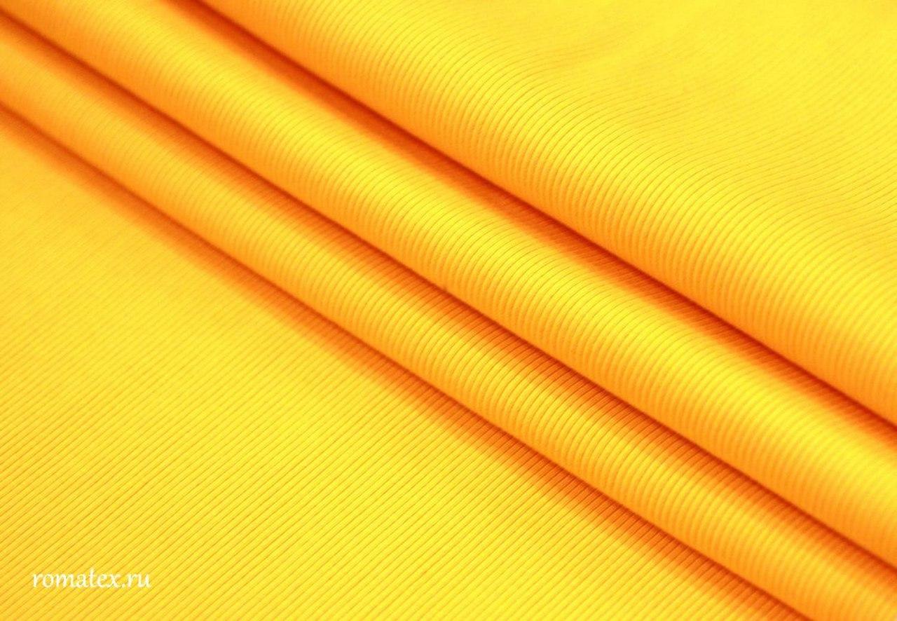 Кашкорсе цвет жёлтый