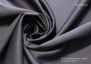 Ткань водолаз цвет тёмно-синий