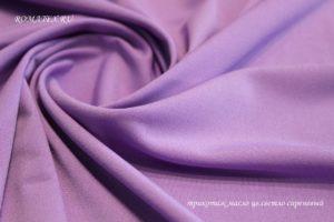 Подкладочная ткань трикотаж масло цвет светло-сиреневый