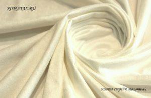 Ткань курточная замша стрейч молочный