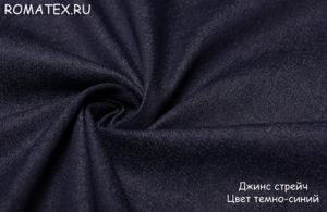 Ткань джинс стрейч однотонный цвет темно-синий