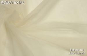 Ткань еврофатин цвет белый
