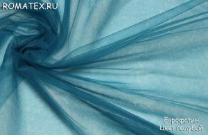 Ткань еврофатин цвет голубой