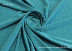 Ткань трикотаж масло цвет тёмно-бирюзовый