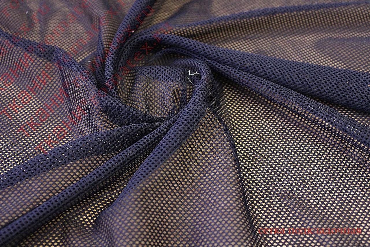 Ткань сетка подкладочная цвет чёрный