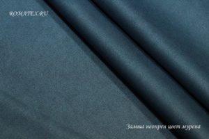 Ткань для одежды искусственная замша на водолазе мурена