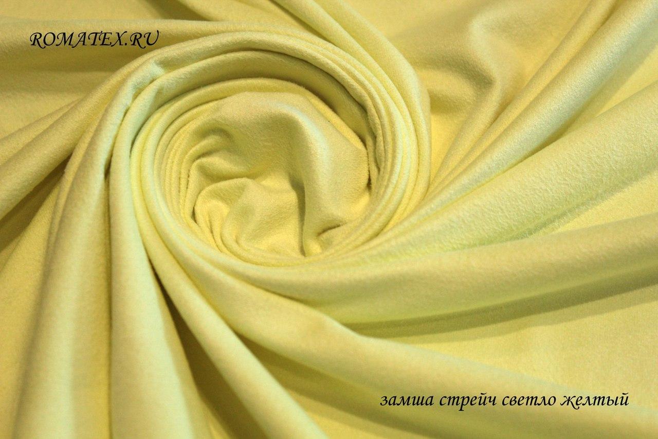Ткань замша стрейч светло-жёлтый