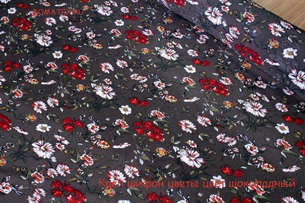 Ткань креп шифон цветы коричневый