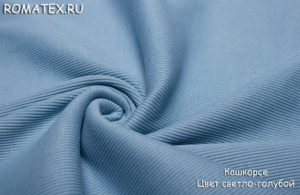 Ткань кашкорсе цвет светло-голубой