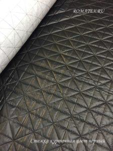 Ткань двухсторонняя стежка курточная геометрия, цвет черный