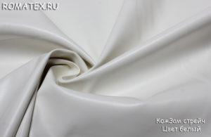 Ткань для обивки мебели  кожзам стрейч цвет белый