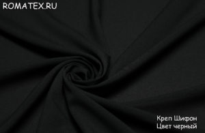 Ткань плательный креп шифон цвет чёрный